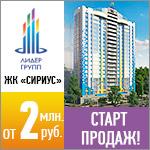 Новый дом.Московский р-н.Кв-ры от 2 млн