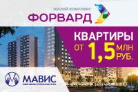 Квартира за 13 700 руб. в месяц!