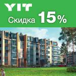 Жилой комплекс INKERI в Пушкине от ЮИТ.