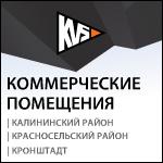 В жилых комплексах от СК КВС.