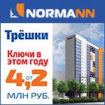 ЖК «Десяткино» - 77 метров!